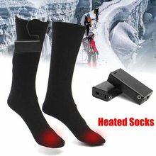 Носки с электроподогревом теплые хлопковые носки на батарейках