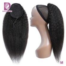 Racily волосы афро кудрявые прямые конский хвост человеческие волосы шнурок конский хвост Клип Ins Remy бразильские волосы конский хвост# 1B
