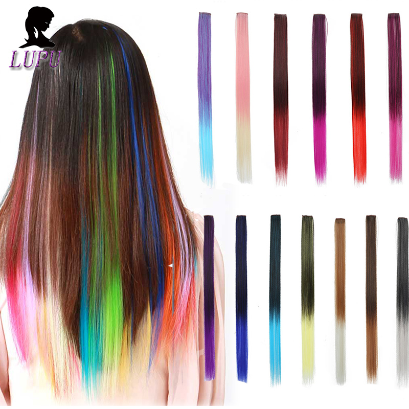 LUPU Colored Synthetic Hair Extensions Clip In One Piece Strips Long Straight Highlight Rainbow Ombre Grey Red Pink Hairpiece