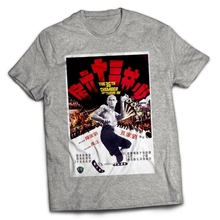 THE 36TH CHAMBER OF SHAOLIN KUNG FU KARATE FILM MOVIE CHINESE JAPANESE T SHIRT