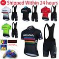 Новинка 2021, велосипедная командная Джерси Astana, комплект велосипедных шорт 20D, быстросохнущая Мужская велосипедная одежда, профессиональная...