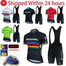 Novo 2021 astana camisa da equipe de ciclismo 20d bicicleta shorts conjunto secagem rápida dos homens roupas da equipe pro bicicleta maillot culotte
