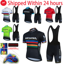 New 2021 Astana Cycling team jersey 20D bike shorts set Quick Dry Mens Bicycle clothes team pro BIKE Maillot Culotte