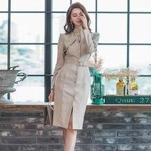 Женское элегантное однотонное облегающее платье карандаш с поясом