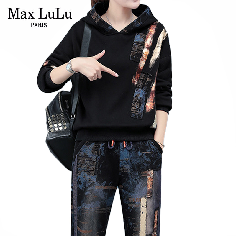 Max LuLu 2020 Korean Fashion Style Ladies Spring Printed Suits Womens Hooded Sweatshirts And Harem Pants Casual Two Pieces Sets