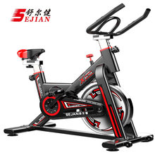 Luxury Spinning Bicycle Household Exercise Bike Fitness 250kg Load High Quality Stationary Bicycle Spinning Bike(China)
