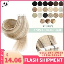 Мини-лента AW 10 ''-24'' для наращивания человеческих волос, прямая бесшовная невидимая натуральная лента для наращивания, самоклеящаяся лента б...