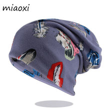 New Fashion Autumn Women Warm Beanies Skullies Double Used Casual Girl Hat Scarf Leaf Picture Female Bonnet Hats