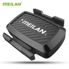 Велодатчик meilan c1 спидометр и датчик частоты вращения педалей