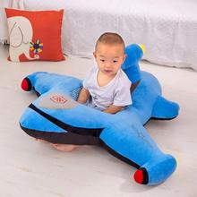 Детское сиденье, диван, поддерживающее кресло, деликатное ощущение, без выпадения волос, без потери цвета, для обучения сидению, милый чехол для сиденья для младенцев, 85 см X 1 м
