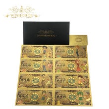 8pcs/Set New Design Digimon Banknote Japan Anime Gold Banknote in 24k Gold Plated For Fans Christmas Gift