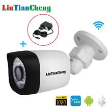 LinTianCheng Yoosee CCTV Camera Wifi Home Security 1080P HD Wireless Wired P2P  Bullet Outdoor IP Camera Card Storage Max 64G lwstfocus yoosee ip camera wifi 1080p 720p onvif wireless wired p2p cctv bullet outdoor camera with micro sd card slot max128g