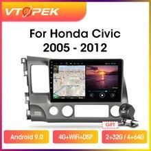 Vtopek-راديو السيارة 10.1