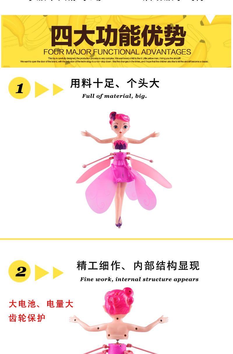 Flying Princess Dolls 6