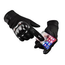 Guantes de moto de cuero de invierno con pantalla táctil dedos capacidad resistencia a caídas a prueba de viento esquí ciclismo guantes deportivos al aire libre