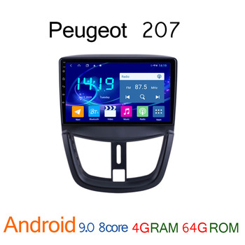 car multimedia player for Peugeot 207 2006 2012 Peugeot207 206 android 4G + 64G IPS radio coche stereo autoradio GPS navigator image