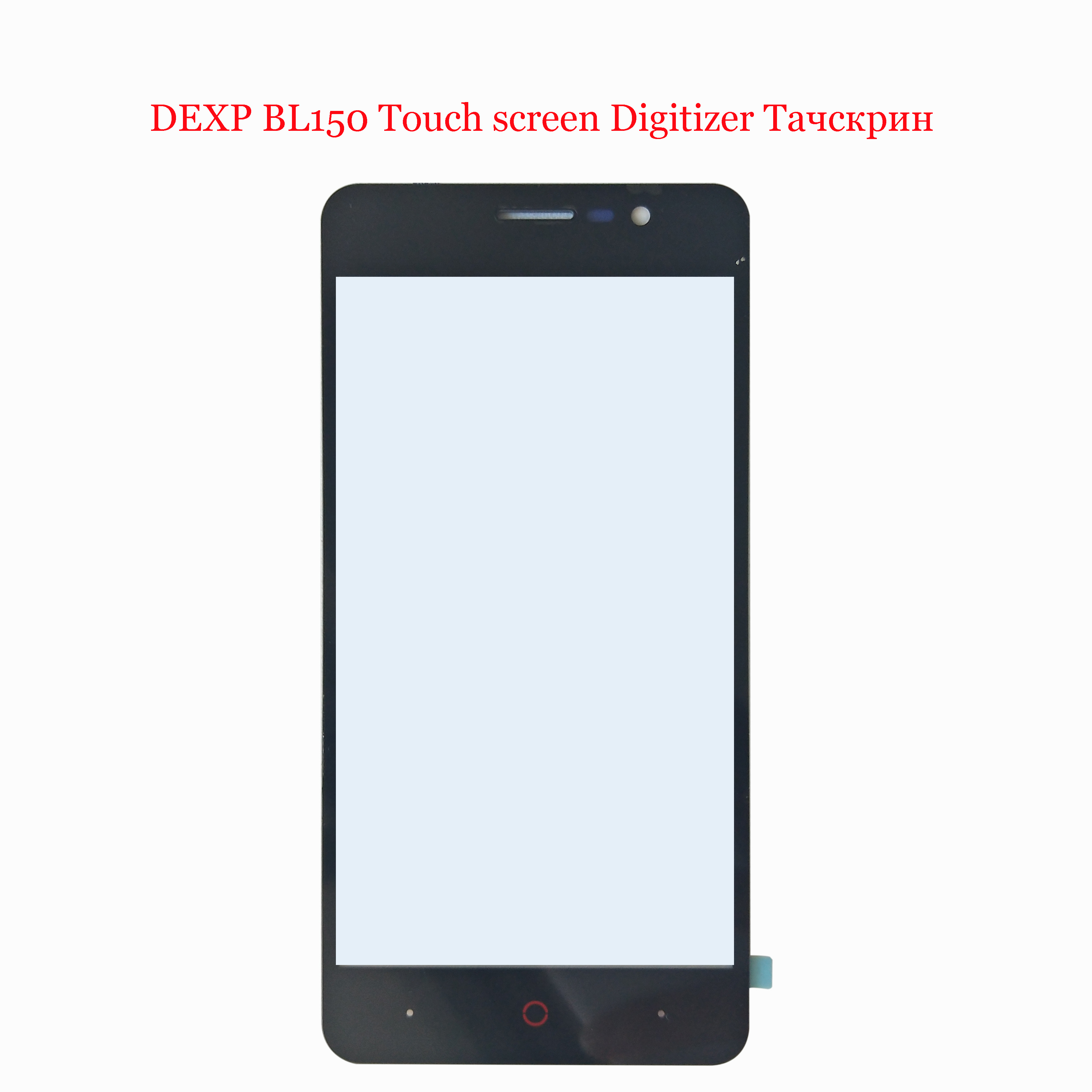 New 5.0inch For DEXP BL150  Touch Screen Glass Sensor Panel Lens Glass Digitizer For DEXP BL 150 Cell Phone