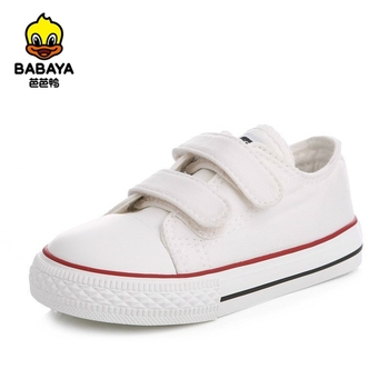 Baby Kids Shoes for Girl Children Canvas Shoes Boys 1-6 Years Old 2020 New Spring Baby Girls Sneakers Fashion Toddler Shoes kids canvas shoes baby boys shoes girls casual shoes breathable toddler shoes 2020 spring new low top children sneakers