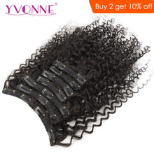 YVONNE Malaysian Curly 3C 4A Clip In Human Hair Extensions Virgin Hair 7 Pieces 120g/set Natural Color(China)