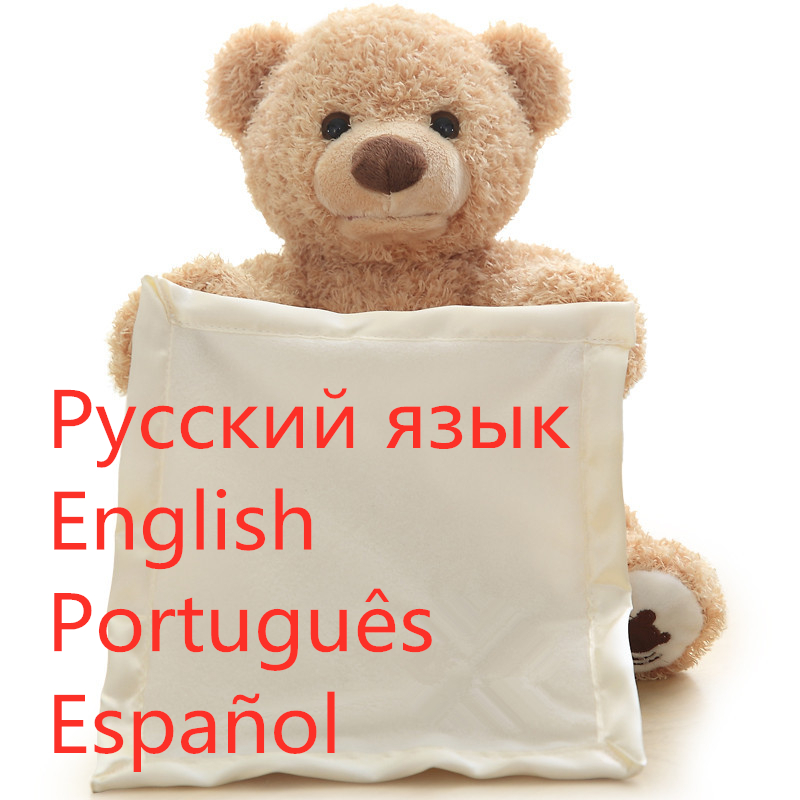 4 Languages Children's Gifts Peep Teddy Bear Electric Facial Turning Shy Bear Plush Toy Talking Movable Bear Electric Plush Toy