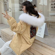 Korean Down Jacket Woman Fur Hooded Winter Women Coats Jackets Warm Parka Fashion Downs Coat