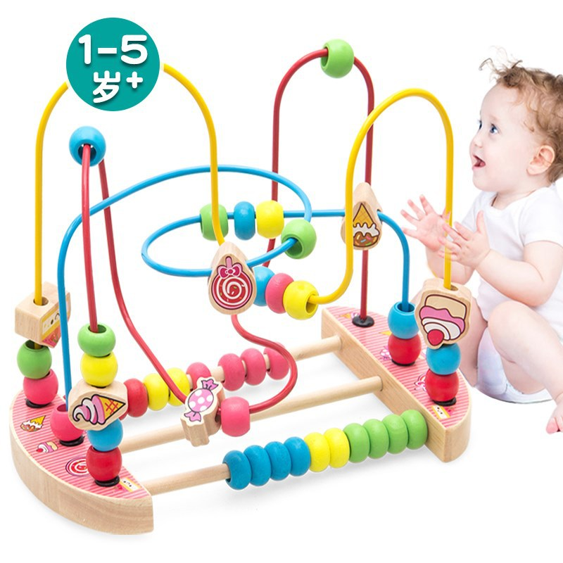 Suitable Nine Month Baby's Toy Wooden Boy Baby Girls Intelligence Early Education Toy 0 A 1-2-3 A Year Of Age