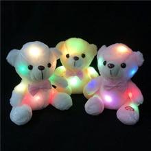 Горячий светящийся плюшевый медведь, детские игрушки 22 см, Белый мишка, плюшевый мишка, игрушки для детей на день рождения, подарки на Рождество