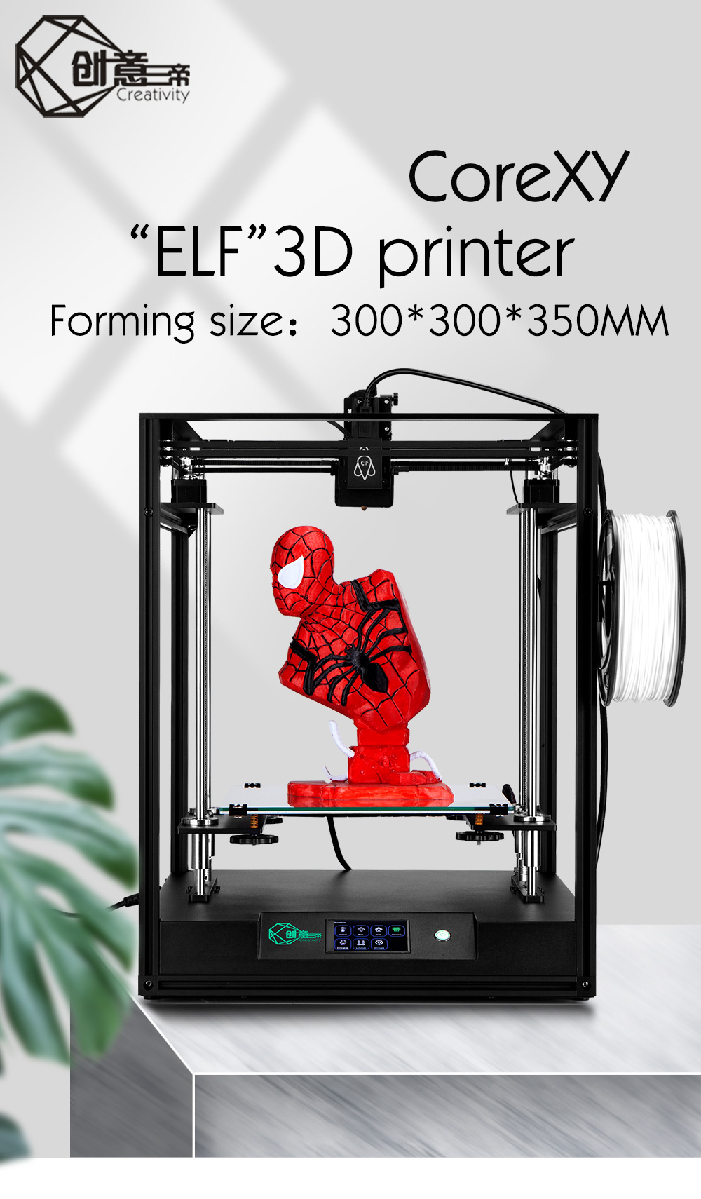 Short-Range Standard Creativity CoreXY Structure Elf 3D Printer high Precision Dual Z axis Automatic Return Support BLTOUCH Large Area