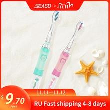 Seago 電動歯ブラシ子供のためのソニックバッテリー歯ブラシ子供デザイナーブランドカラフルな led ライト (年齢の 5 +) SG977