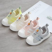 Toddler Sneakers Flats Soft-Shoes Girls Casual Children Infant Baby Boys Fashion