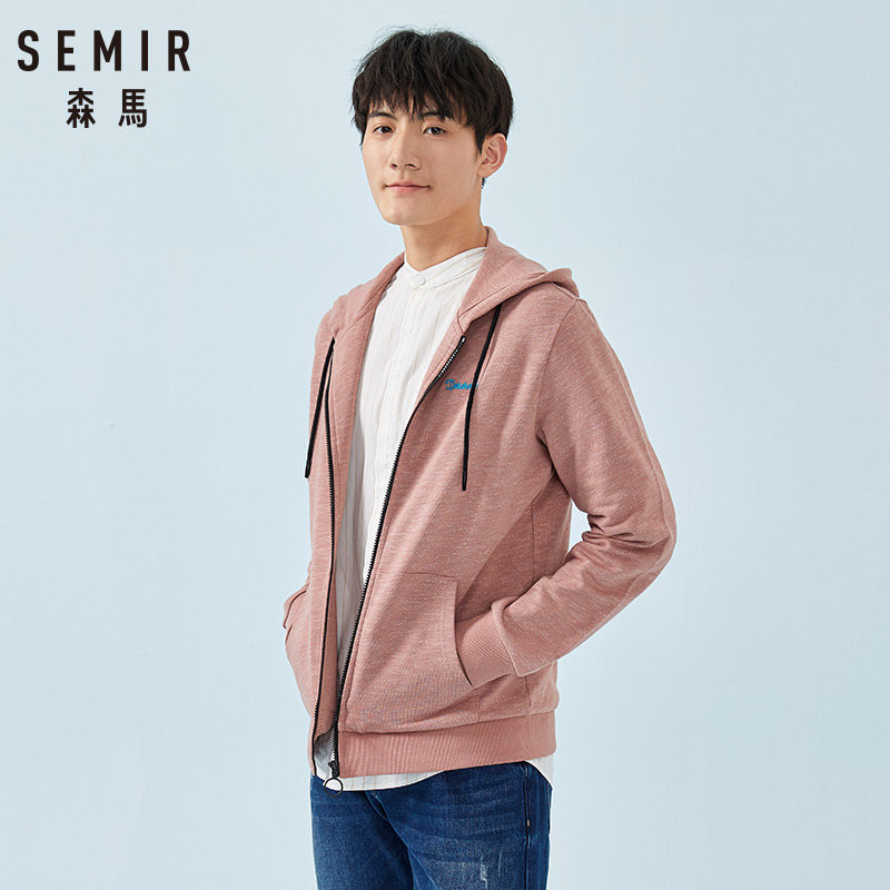 SEMIR Sports Jacket Men Hooded Jacket With Pocket Mens Zip Hoodie Embroidered Jacket With Lined Drawstring Hood Male Fashion