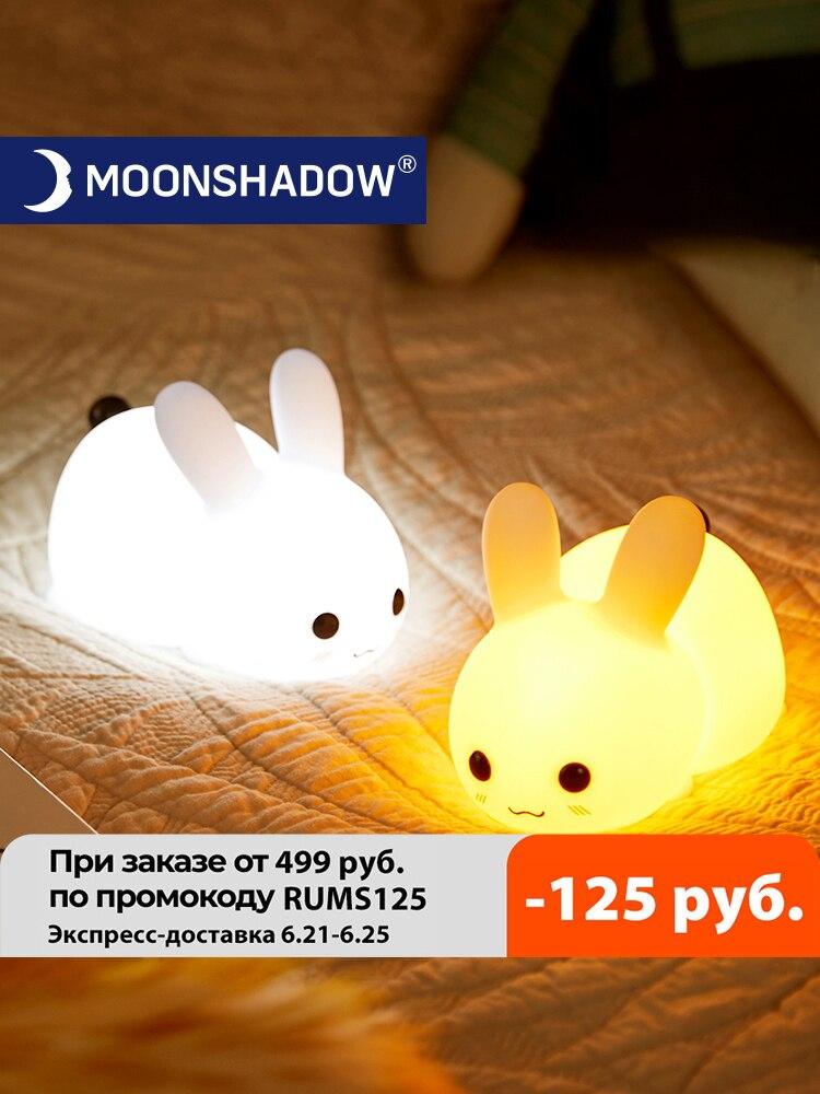 Сенсорные ночники в виде кролика, силиконовые ночники с регулируемой яркостью, зарядка через USB, детские подарки для малышей, ночник в виде м...