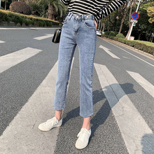 Jeans in Regular Fit Ankle-length Woman jeans Pants Jeans Slim Blue  Women Wide-leg Cropped Jeans in Elastic Lady  blue Jeans distressing ankle jeans