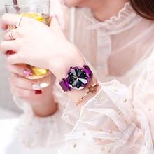CIVO ขายส่งราคาสุภาพสตรีนาฬิกาคริสตัลหรูหรา Rose Gold ตาข่ายควอตซ์ผู้หญิงนาฬิกาข้อมือสร้อยข้อมือนาฬิกา