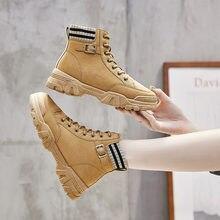 Женские теннисные туфли увеличивающие рост ботинки на шнуровке