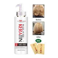 11.11 300ML Magic Master Brazilian Keratin Hair Treatment Coconut Smelling Straightening Smoothy Shiny For Damaged Hair