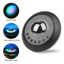 Звездный проектор Ночной светильник с белым шумом 2 в 1 устройство