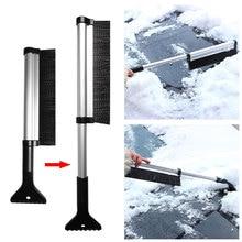Выдвижная Автомобильная скребок для льда автомобильный Лопата щетка для уборки снега инструмент для уборки окон ветрового стекла