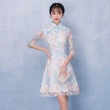 Cheongsam/Новинка 2020 года; Зимнее короткое модное платье для