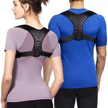 Ajustável cintas suporte cinto de volta postura corrector clavícula coluna lombar ombro cinta médica correção postura