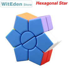 купить Hexagonal Star Darts Magic Cube Speed Twisty Puzzle Brain Teasers Challenging Intelligence Educational Toys For Children по цене 455.92 рублей