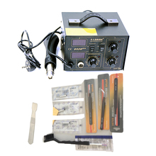 SAIKE 852D++ Soldering Station 2in1 Upgraded Fron SAIKE 852D+ &hot Air Gun Rework Station 220V 110V