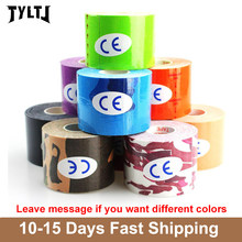 6 Rolls Kinesiology Tape Muscle Bandage Sports Cotton Elastic Adhesive Strain Injury Tape Knee Muscle Relief Stickers 5CMX500CM