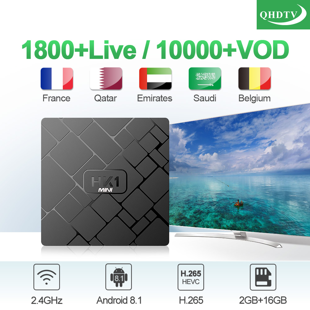 4K IPTV France Arabic Belgium IP TV HK1 Mini Android 8 1 2 16G RK3229 Smart French Arabic IPTV 1 Year Subscription QHDTV Box in Set top Boxes from Consumer Electronics