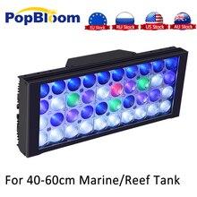 PopBloom аквариумный светильник светодиодный для аквариума лампа светодиодный светильник ing морское светодиодное освещение для рифа в аквариуме светильник программируемый контроль туринг 30 MJ3BP1