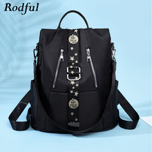 A4 waterproof anti theft backpack women bag back pack ladies fashion large oxford female backpack schoolbag for teenager girls