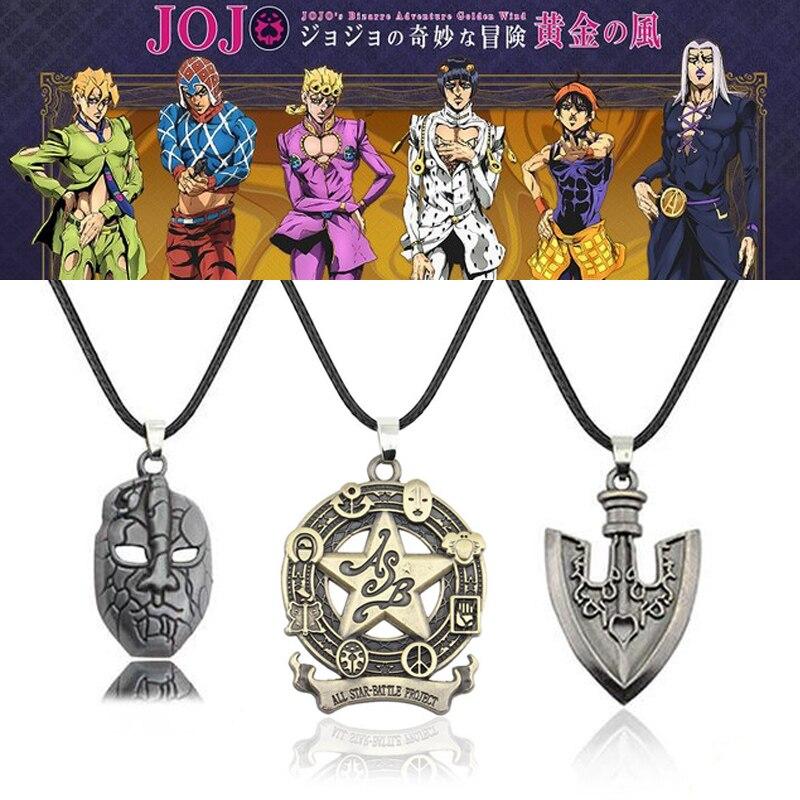 Normal H01 Jojos Bizarre Adventure collar con colgante de anime novedad para regalar a los fans del anime Cosplay Nuofeng