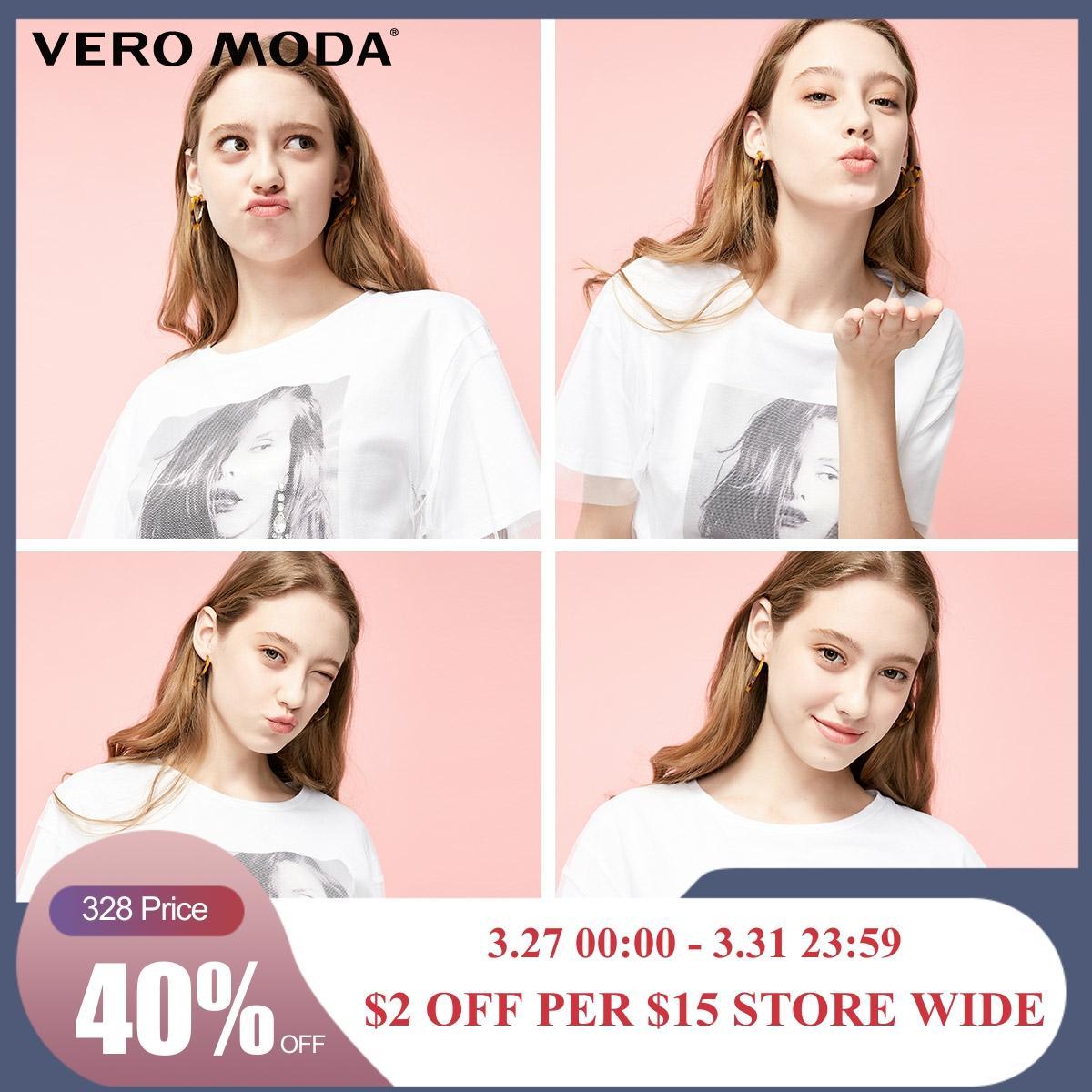 Vero Moda Women's Person Print Gauzy Round Neckline T-shirt | 319201631