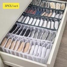 3PCS/set Closet Storage Organizer For Socks Home Separated Bra Underwear Storage Box Foldable Ties Shorts Meas Drawer Organizer