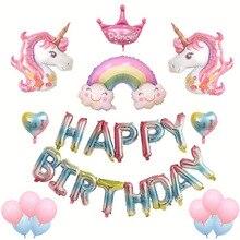 New cartoon birthday air balloon set decoration party supplies Unicorn letter toys for children